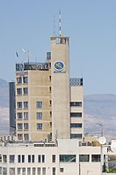 Nicosia Shacolas Tower.jpg