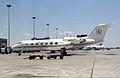 Nigerian Govt Gulfstream G-IV 5N-FGP (9436359947).jpg