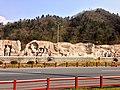 Ningshan, Ankang, Shaanxi, China - panoramio (2).jpg
