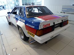 Nissan 240 RS (BS110) rear.JPG