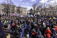 Nizhny Novgorod. Anti-Corruption Rally (26 March 2017).jpg