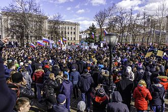 2017 Russian protests were organized by Russia's liberal opposition Nizhny Novgorod. Anti-Corruption Rally (26 March 2017).jpg