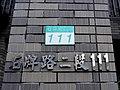 No. 111, Section 2, Shipai Road 20181117.jpg
