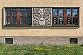 Noetsch 115 Volksschule Ausschitt Sued-Wand 08052015 3399.jpg