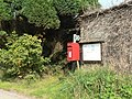 North Chideock, postbox No. DT6 43 - geograph.org.uk - 983799.jpg