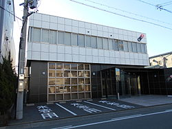 OK Co., Ltd. Headquarter Office (Tenpaku ward, Nagoya city. 2016.02.11).JPG