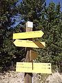 OSM Guidepost Bois de Boucherac.JPG