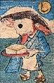 Obake Karuta 4-06.jpg