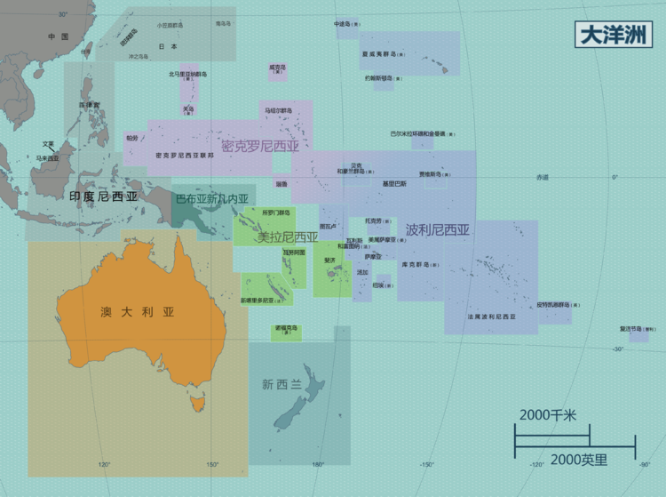 Oceania regions map (zh-hans).png