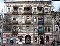 Odesa Novoselskogo st 65-1.jpg