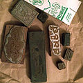 Odia language metal and wooden blocks at Sansar Press, Cuttack, Odisha, India.JPG