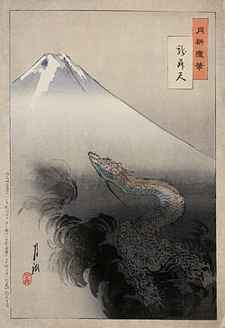 Ryū sho ten