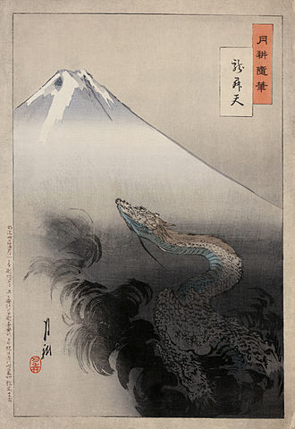 Japanese dragon - A dragon ascends towards the heavens with Mount Fuji in the background in this 1897 ukiyo-e print from Ogata Gekkō's Views of Mount Fuji.