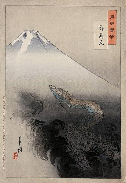 mount fuji - image 6