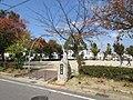 Okazaki-Hane-Park-1.jpg