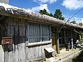 Okinawa Advisory Council Hall Remains.JPG