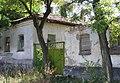 Old House Kotsubinska str.jpg