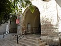 Old Jerusalem Jewish Quarter Misgav Ladach Road.JPG
