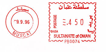 Oman stamp type 6.jpg