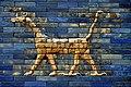 One dragon of the the Ishtar Gate of Babylon, colored glazed and molded bricks, 6th century BCE. Pergamon Museum.jpg