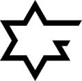 Open Source Judaism Logo.png