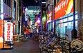 Osaka, Japan (34211422541).jpg
