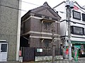 Osawa-ke House Bunkogura.jpg