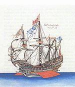 Gallion ottoman du XVIe siècle