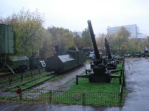 Central Armed Forces Museum - Image: Ov 5067 Moscow