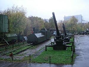 Russian locomotive class O