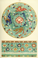 Owen Jones - Examples of Chinese Ornament - 1867 - plate 029.png