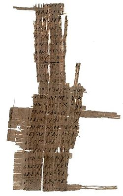 Papyrus 51, 4th century