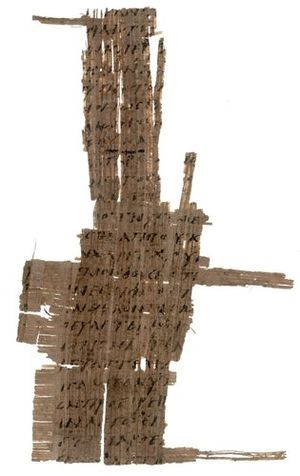 Galatians 1 - Image: P051 Gal 1 2 10 P Oxy 2157 IV
