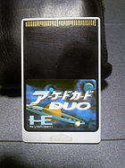 Carte mémoire PC Engine Arcade Card DUO