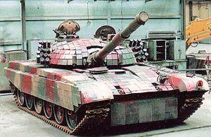 Повышения защищенности танка удалось достичь за счет применения реактивной брони