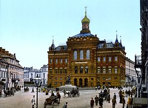 Staszic Palace - Staszic Palace in Russo-Byzantine style (1892–1924)