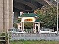 Paifang of Fuk Hang Tsuen 02.jpg