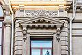 Palace of Haji Zeynalabdin Tagiev facade detail.jpg