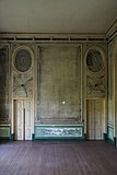 Oculus room of the Palacio do Gril