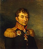 Painting shows a clean-shaven man with wavy hair and a cleft chin. He wears a dark green military uniform with epaulettes and several awards.