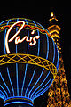 Paris hotel, Las Vegas, 20 June 2009 001.jpg