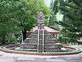 Parque Central (Jinotega).jpg