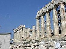Parthenon.Southern.Side.damaged.jpg