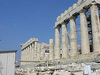 Il lato meridionale del Partenone, che sostenne considerevoli danni nell'esplosione del 1687