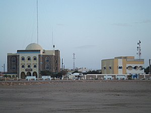 Tarfaya - The town hall of Tarfaya