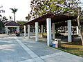 Pavilion and Trellises in Minsheng Park 20140130.jpg
