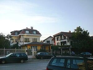Pavlovo, Sofia - Image: Pavlovo 1