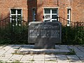 Pavlovsky Posad civil war graves 02.JPG