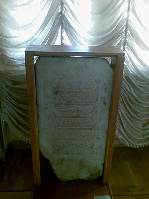 Panah Ali Khan - Grave stone of Panah Ali Khan (Azerbaijan National History Museum)