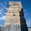 Persepolis Iran-6.jpg